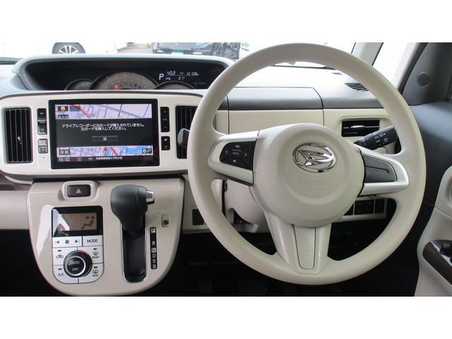Gメイクアップ SAIII ワンオーナー 衝突軽減ブレーキ D席シートヒーター 純正8型フルセグSDナビ バックカメラ ETC ナビ連動ドライブレコーダー 両側ワンタッチ電動スライド LEDオートライト オートマチックハイビーム(16枚目)