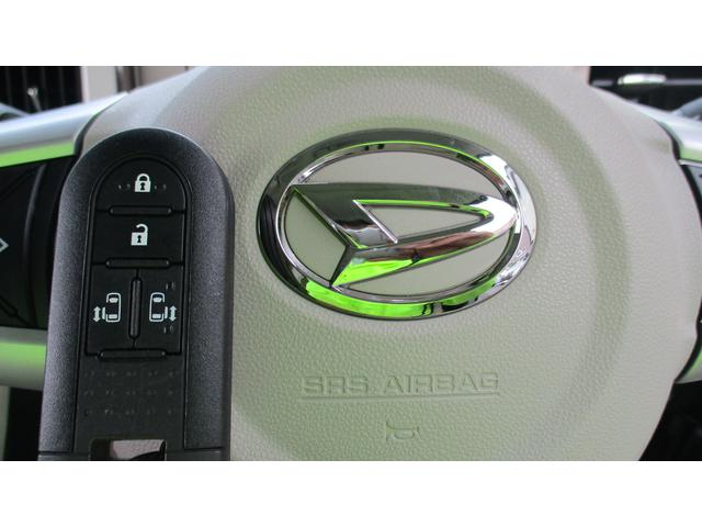 Gメイクアップ SAIII ワンオーナー 衝突軽減ブレーキ D席シートヒーター 純正8型フルセグSDナビ バックカメラ ETC ナビ連動ドライブレコーダー 両側ワンタッチ電動スライド LEDオートライト オートマチックハイビーム(26枚目)