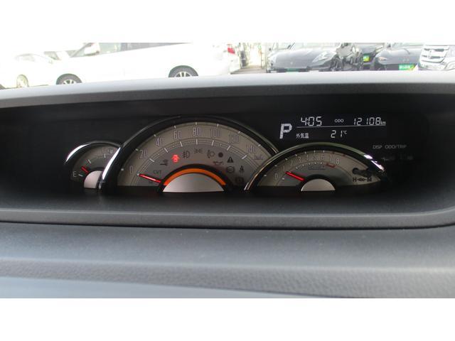 Gメイクアップ SAIII ワンオーナー 衝突軽減ブレーキ D席シートヒーター 純正8型フルセグSDナビ バックカメラ ETC ナビ連動ドライブレコーダー 両側ワンタッチ電動スライド LEDオートライト オートマチックハイビーム(30枚目)