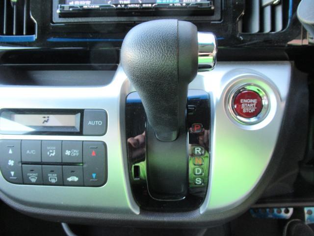 G・ターボパッケージSSクールパッケージ メーカーOP15インチアルミ イクリプスSDナビ DVD再生 録音機能 BT フルセグ バックカメラ ETC スマートキー クルコン シティブレーキ HID フォグ オートライト ハーフレザーシート(11枚目)