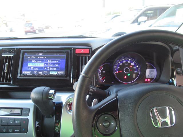 G・ターボパッケージSSクールパッケージ メーカーOP15インチアルミ イクリプスSDナビ DVD再生 録音機能 BT フルセグ バックカメラ ETC スマートキー クルコン シティブレーキ HID フォグ オートライト ハーフレザーシート(16枚目)