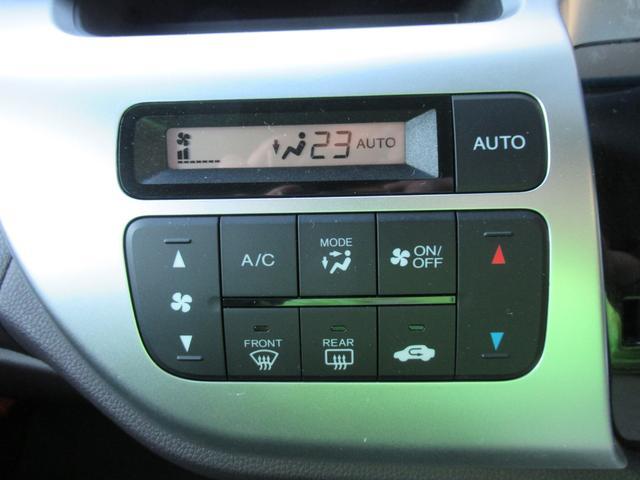 G・ターボパッケージSSクールパッケージ メーカーOP15インチアルミ イクリプスSDナビ DVD再生 録音機能 BT フルセグ バックカメラ ETC スマートキー クルコン シティブレーキ HID フォグ オートライト ハーフレザーシート(22枚目)