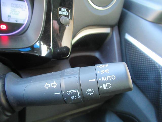 G・ターボパッケージSSクールパッケージ メーカーOP15インチアルミ イクリプスSDナビ DVD再生 録音機能 BT フルセグ バックカメラ ETC スマートキー クルコン シティブレーキ HID フォグ オートライト ハーフレザーシート(33枚目)