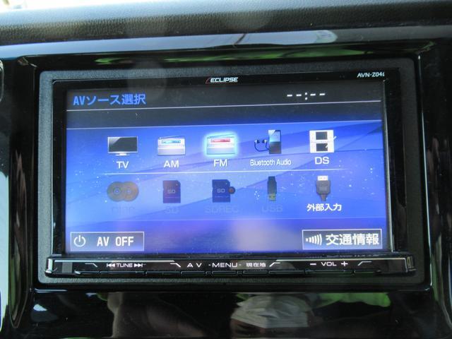 G・ターボパッケージSSクールパッケージ メーカーOP15インチアルミ イクリプスSDナビ DVD再生 録音機能 BT フルセグ バックカメラ ETC スマートキー クルコン シティブレーキ HID フォグ オートライト ハーフレザーシート(46枚目)