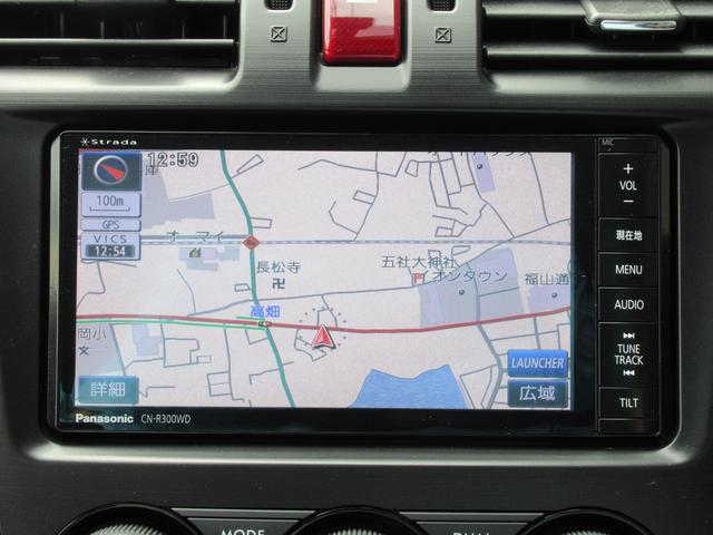 2.0i 4WD PanasonicSDナビ CD DVD SD録音 フルセグTV バックカメラ ETC ステリモ クルコン 純正17インチアルミ パドルシフト HIDヘッドライト フォグランプ オートライト(10枚目)