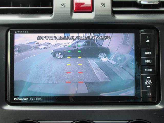 2.0i 4WD PanasonicSDナビ CD DVD SD録音 フルセグTV バックカメラ ETC ステリモ クルコン 純正17インチアルミ パドルシフト HIDヘッドライト フォグランプ オートライト(21枚目)