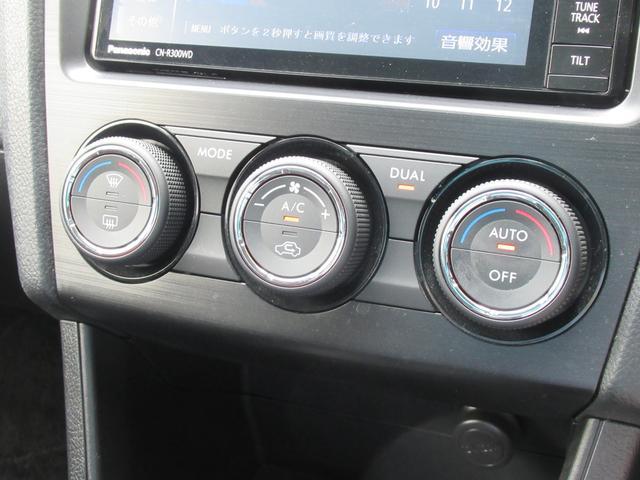 2.0i 4WD PanasonicSDナビ CD DVD SD録音 フルセグTV バックカメラ ETC ステリモ クルコン 純正17インチアルミ パドルシフト HIDヘッドライト フォグランプ オートライト(22枚目)