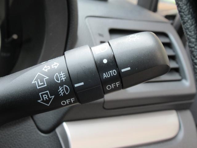2.0i 4WD PanasonicSDナビ CD DVD SD録音 フルセグTV バックカメラ ETC ステリモ クルコン 純正17インチアルミ パドルシフト HIDヘッドライト フォグランプ オートライト(33枚目)