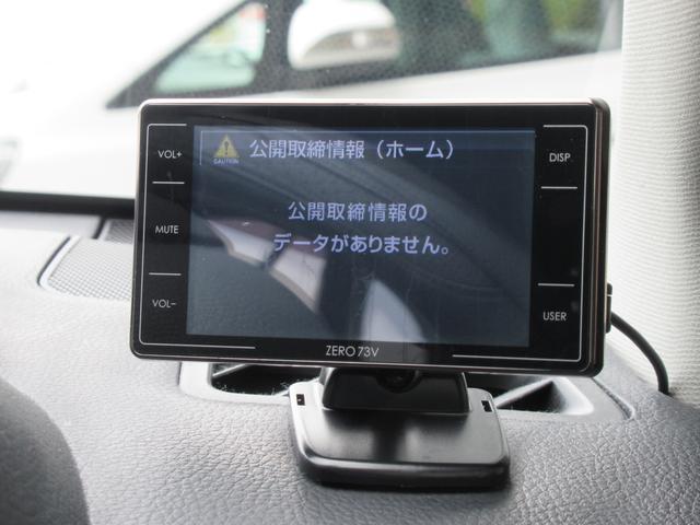 2.0i 4WD PanasonicSDナビ CD DVD SD録音 フルセグTV バックカメラ ETC ステリモ クルコン 純正17インチアルミ パドルシフト HIDヘッドライト フォグランプ オートライト(36枚目)