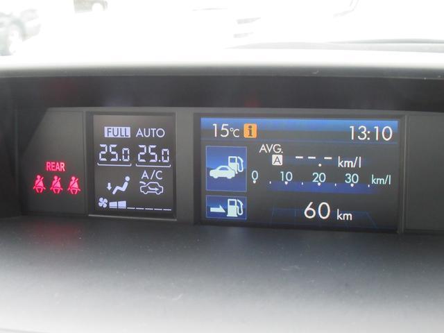 2.0i 4WD PanasonicSDナビ CD DVD SD録音 フルセグTV バックカメラ ETC ステリモ クルコン 純正17インチアルミ パドルシフト HIDヘッドライト フォグランプ オートライト(37枚目)