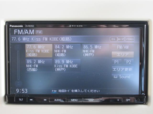 Panasonic SDナビ(CD/DVD再生/SDカード/録音機能/Bluetooth/フルセグTV)Bluetoothオーディオ対応ですので携帯電話の音楽をワイヤレスで聴くことも可能です。