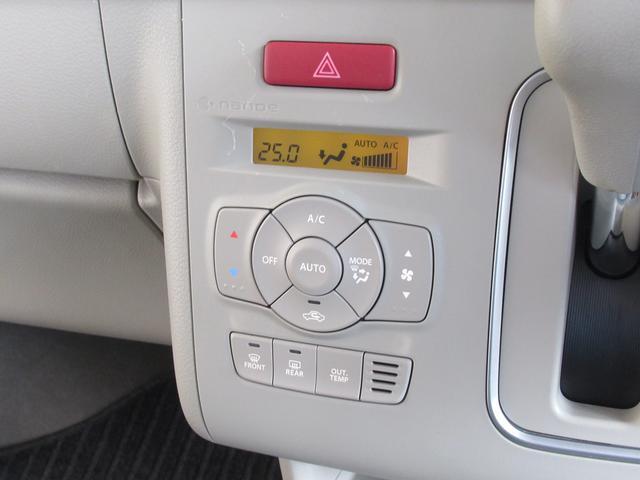nanoeオートエアコンなので室内温度を設定するだけで風量調整を自動でしてくれます。見た目もカッコいいですね!