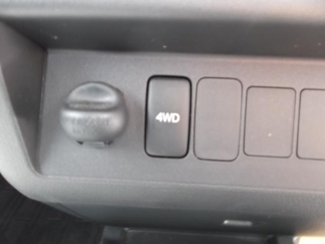 4WDのスイッチです