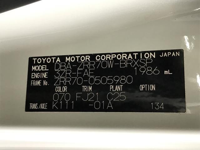 「トヨタ」「ヴォクシー」「ミニバン・ワンボックス」「兵庫県」の中古車21