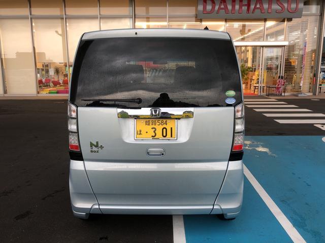 「ホンダ」「N-BOX+」「コンパクトカー」「兵庫県」の中古車3
