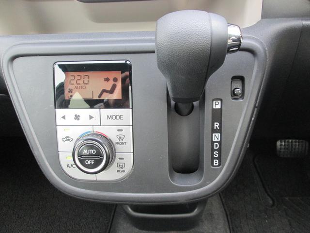 「ダイハツ」「ブーン」「コンパクトカー」「兵庫県」の中古車11