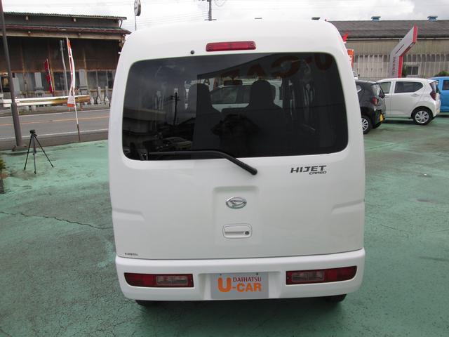 「ダイハツ」「ハイゼットカーゴ」「軽自動車」「兵庫県」の中古車3