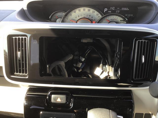 お好みのオーディオ装備して楽しいドライブをお楽しみください。