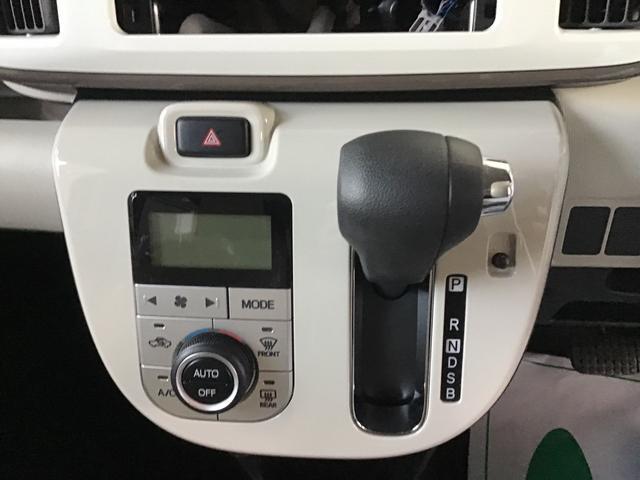 「ダイハツ」「ムーヴキャンバス」「コンパクトカー」「兵庫県」の中古車11