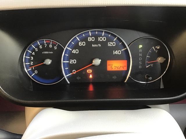 「ダイハツ」「ムーヴコンテ」「コンパクトカー」「兵庫県」の中古車16