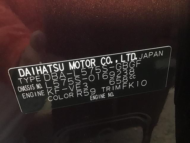 「ダイハツ」「ムーヴコンテ」「コンパクトカー」「兵庫県」の中古車21