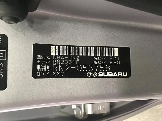 「スバル」「ステラ」「コンパクトカー」「兵庫県」の中古車21