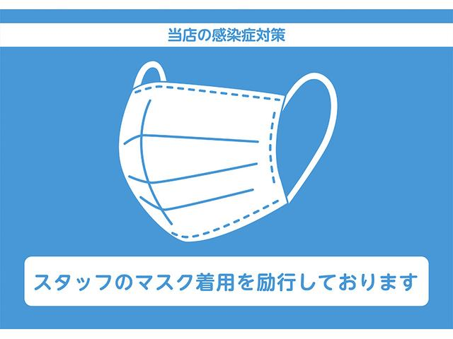 Xセレクション 1年保証/キーフリー(39枚目)