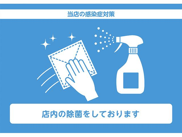 Xセレクション 1年保証/キーフリー(42枚目)
