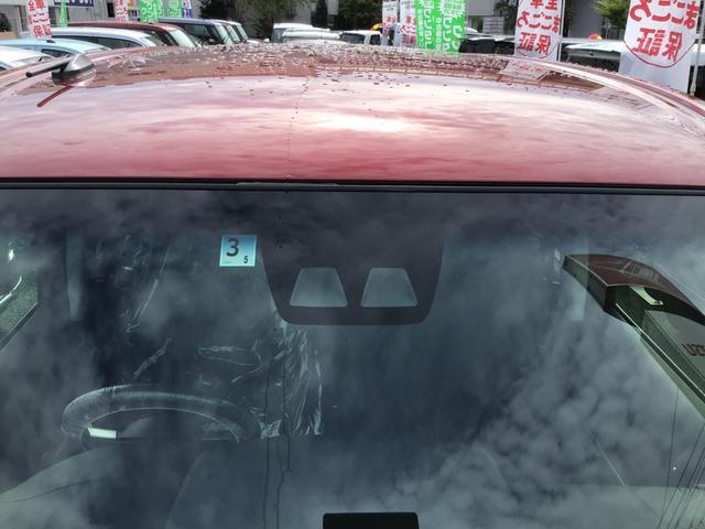 「ダイハツ」「トール」「ミニバン・ワンボックス」「兵庫県」の中古車8