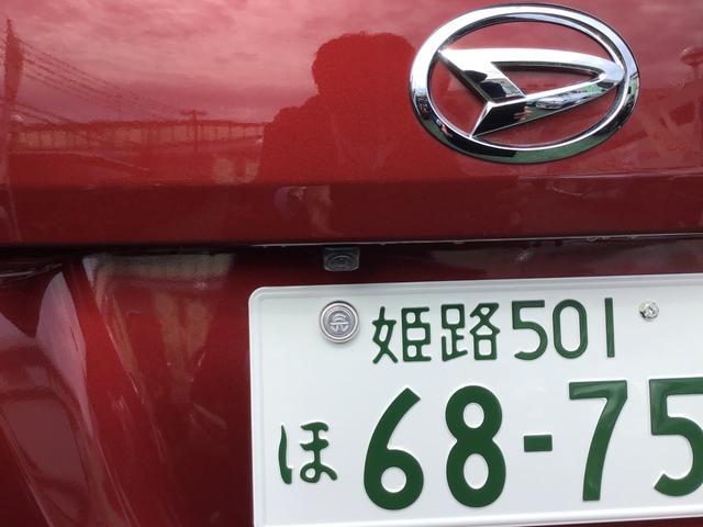 「ダイハツ」「トール」「ミニバン・ワンボックス」「兵庫県」の中古車10