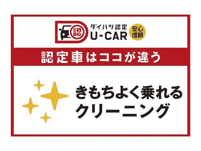 カスタム RS SA 車検整備付車(24枚目)