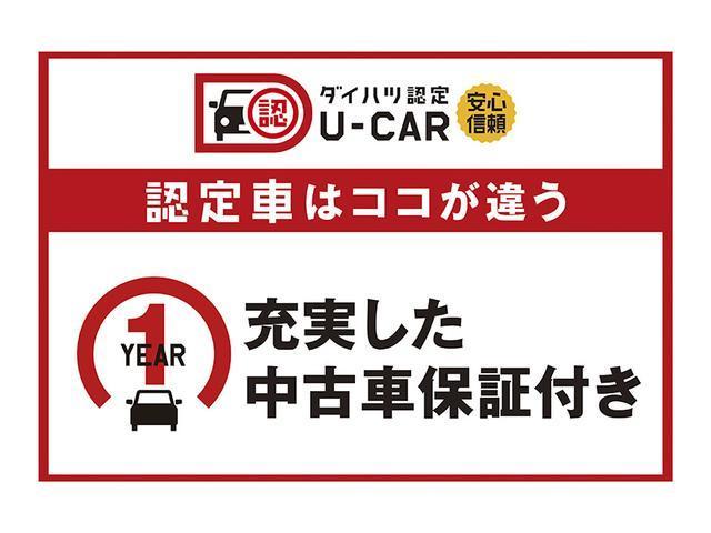 カスタム RS SA 車検整備付車(25枚目)