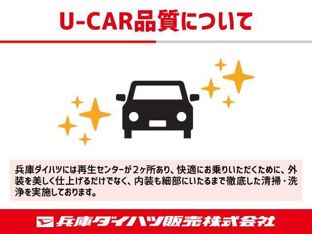 カスタム RS SA 車検整備付車(27枚目)