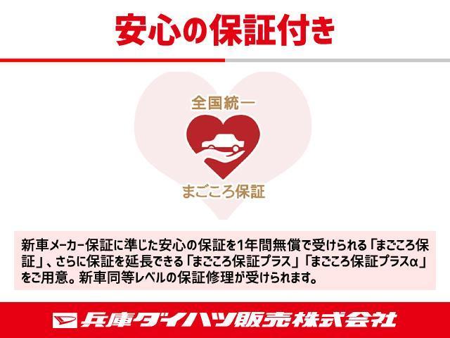カスタム RS SA 車検整備付車(28枚目)