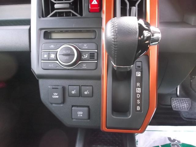 CVTで燃費はいいです。オートエアコンで室内の温度調整も楽々です