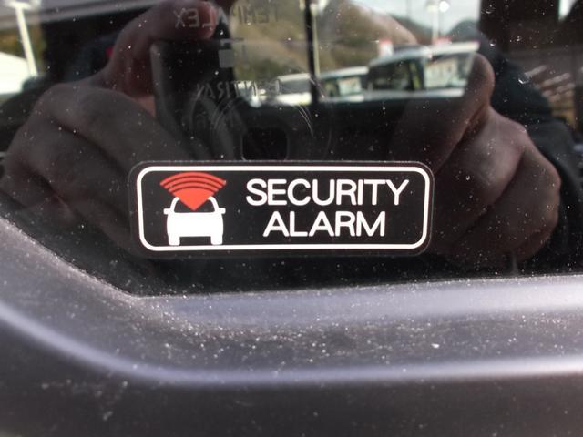セキュリティアラームも付いて安心です