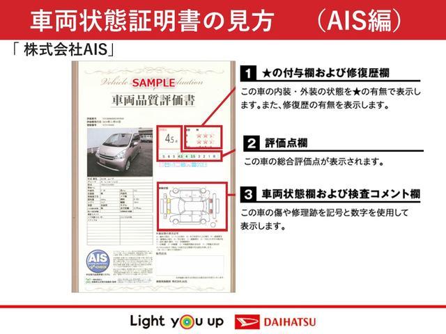 株式会社AISの車両状態証明書となります。
