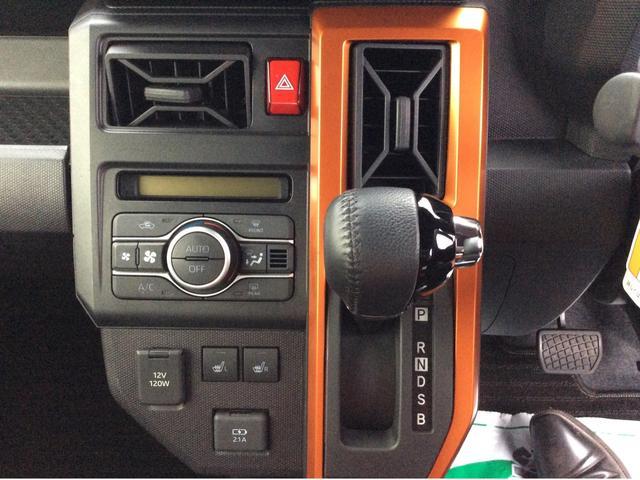 G/ワンオーナー車/ /LEDヘッドライト/スマートキー/オートエアコン/(13枚目)