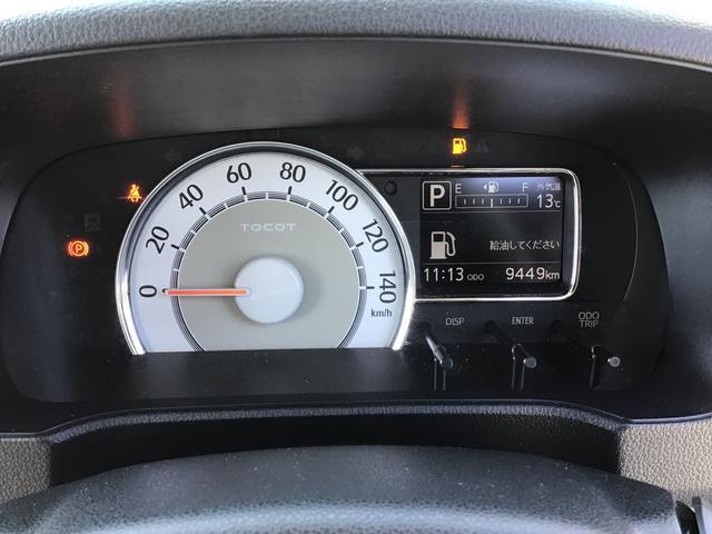G リミテッド SAIII キーフリーシステム車(15枚目)