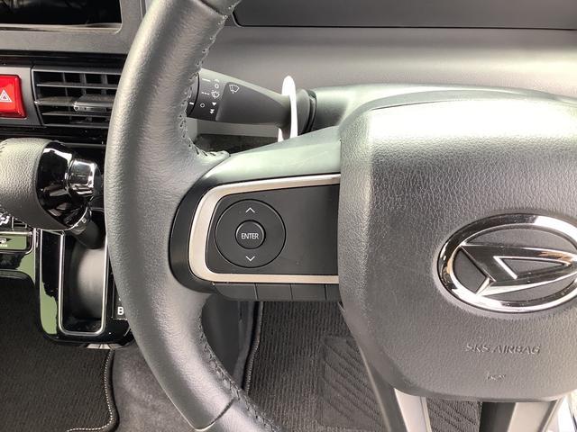 カスタムRSセレクション LEDヘッドライト 両側電動スライド 前後コーナーセンサー シートヒーター 衝突被害軽減 スマートキー プッシュスタート 走行無制限1年保証(17枚目)