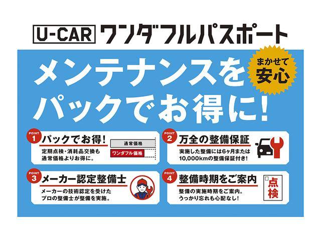 L SAIII キーレス 走行無制限1年保証 コーナーセンサー(31枚目)