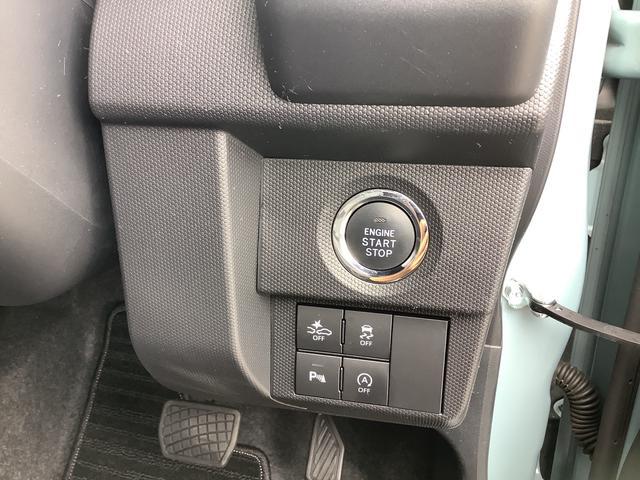 G LEDヘッドライト スカイフィールトップ コーナーセンサー シートヒーター 次世代スマートアシスト 衝突被害軽減(14枚目)