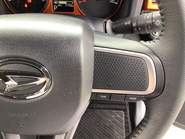 G LEDヘッドライト スカイフィールトップ コーナーセンサー シートヒーター 次世代スマートアシスト 衝突被害軽減(17枚目)