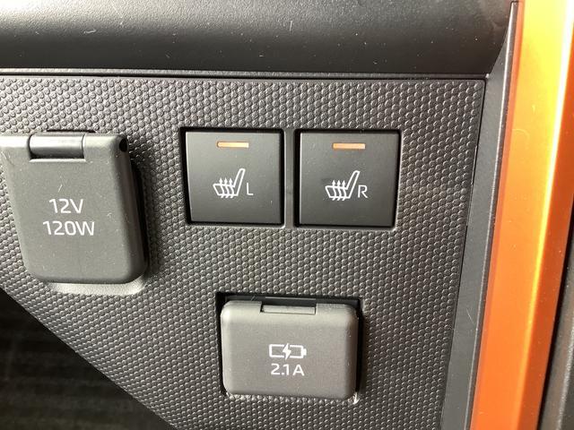 G LEDヘッドライト スカイフィールトップ コーナーセンサー シートヒーター 次世代スマートアシスト 衝突被害軽減(19枚目)