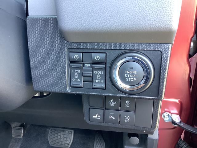 カスタムXセレクション LEDヘッドライト 両側電動 コーナーセンサー 衝突被害軽減 シートヒーター 走行無制限1年保証 アイドリングストップ スマートキー プッシュスタート(15枚目)