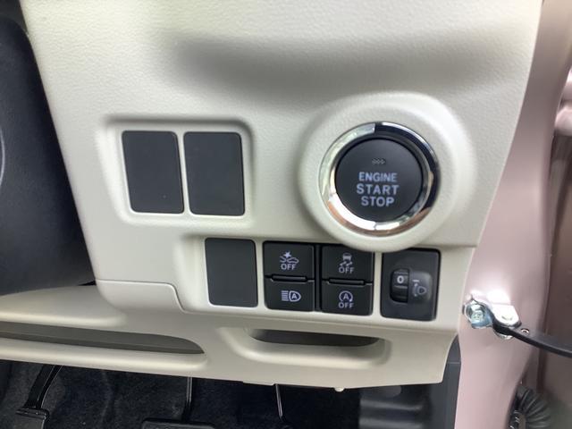 スタイルG VS SAIII LEDヘッドライト 1年保証 衝突被害軽減 シートヒーター アイドリングストップ スマートキー プッシュスタート(14枚目)
