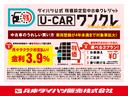 L SAIII キーレス 走行無制限1年保証 コーナーセンサー(32枚目)