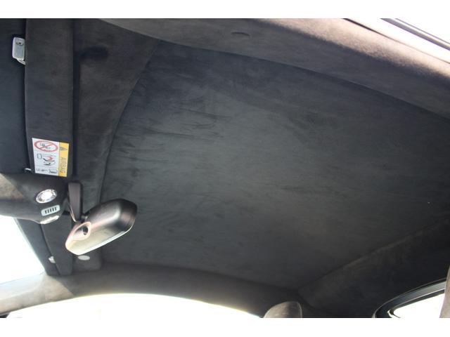「アストンマーティン」「アストンマーティン V8ヴァンテージ」「クーペ」「福岡県」の中古車12