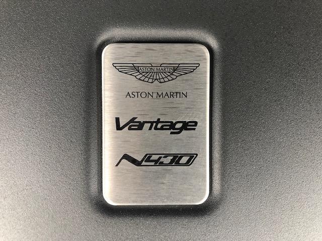 「アストンマーティン」「アストンマーティン V8ヴァンテージ」「クーペ」「福岡県」の中古車22