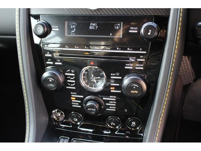 「アストンマーティン」「アストンマーティン V8ヴァンテージ」「クーペ」「福岡県」の中古車24